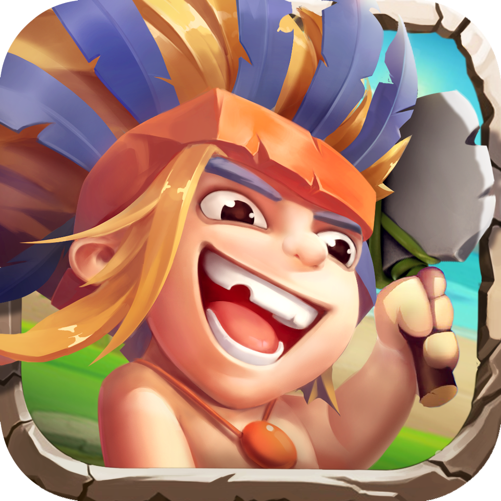 石器时代:部落战争